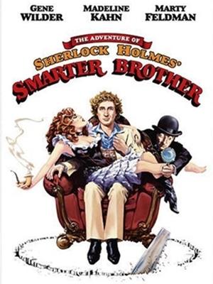 O Irmão mais esperto do Sherlock Holmes (1975)